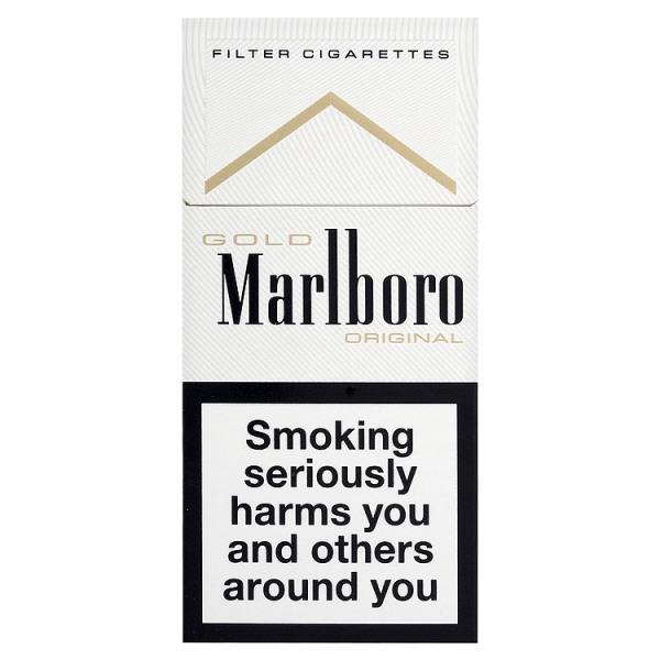 Buy cigarettes Marlboro Kuala Lumpur